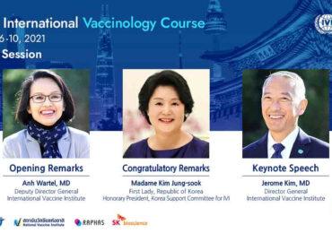 vaccinology. vaccine. training, capacity building